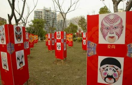 中华民族大观园