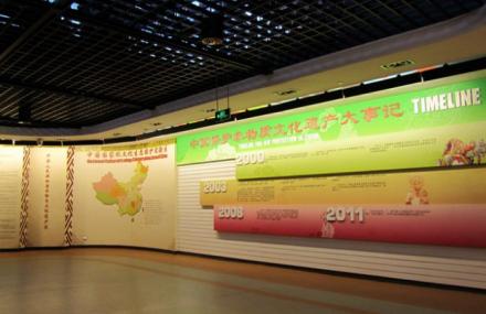 成都国际非物质文化遗产博览园