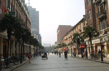 雁荡路步行休闲街