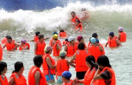 马拉湾大海啸
