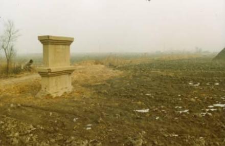 双坨西汉古文化遗址