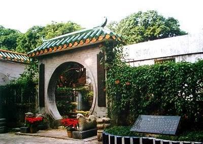珠海烈士陵园