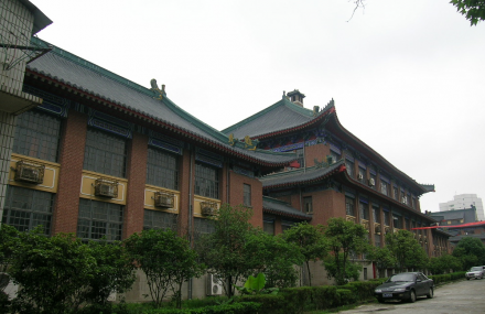 原国民政府旧址