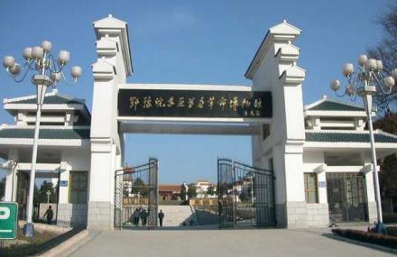 鄂豫皖苏区首府烈士陵园