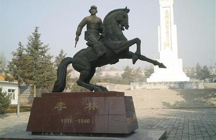 平鲁烈士陵园