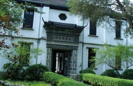 张静江故居