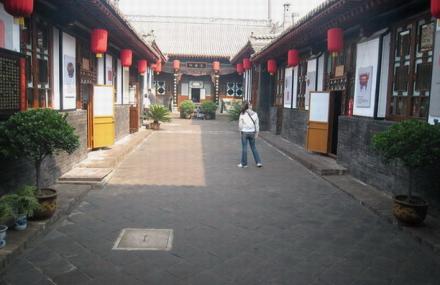 西华兴漆文化博物馆