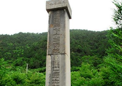 抗战阵亡战士纪念碑