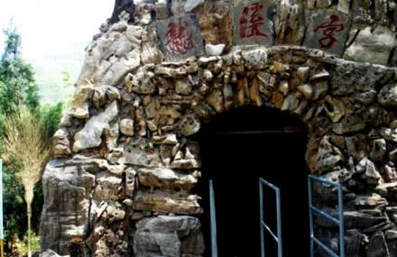 龙溪宫溶洞