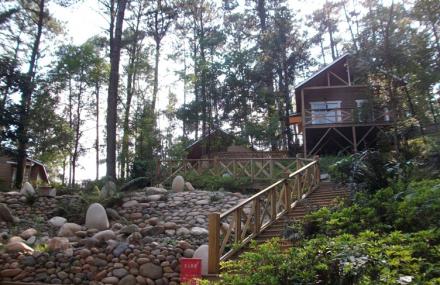 福州旗山森林温泉度假村