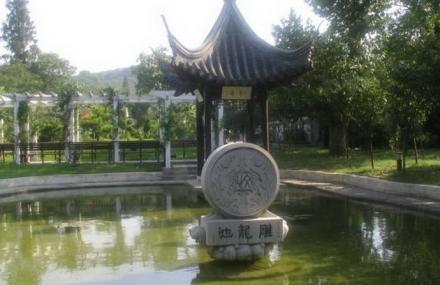 文心雕龙纪念馆