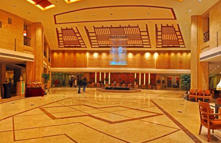 新天地温泉酒店
