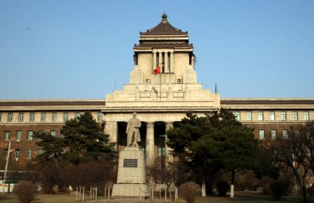 伪满洲国国务院旧址