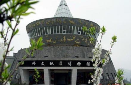 地质博物馆