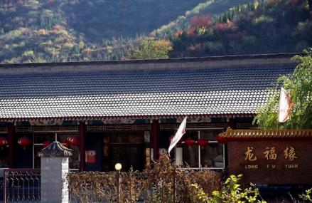 龙福缘度假村