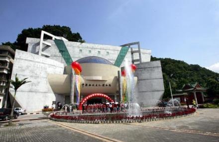 中国近代海军博物馆