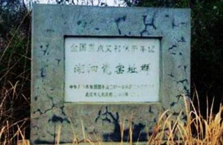 湖泗瓷窑址群