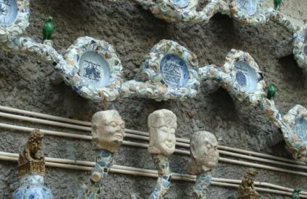 磁村古瓷窑址