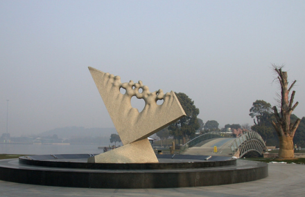 月湖雕塑公园
