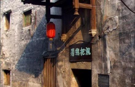 洪江古商城