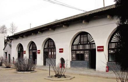 蔡家崖纪念馆