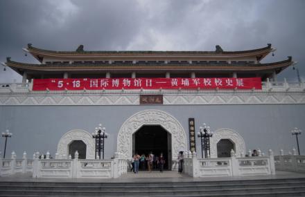 珠海博物馆