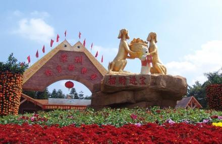 深圳 深圳野生动物园