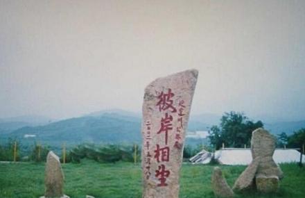 师恩纪念碑