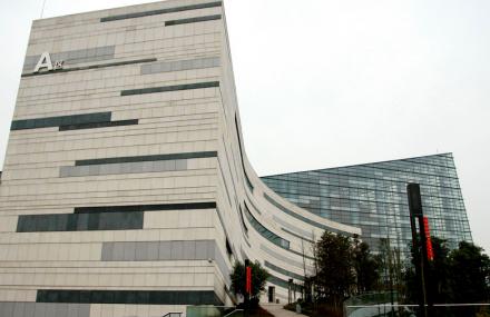 重庆科技馆