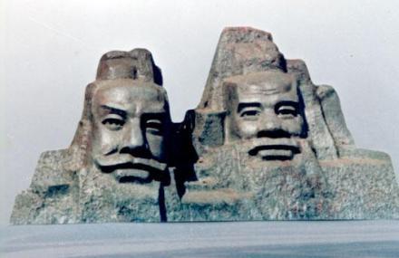炎黄二帝塑像