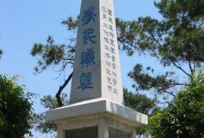 北伐军官兵公墓