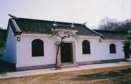 王安石故居半山园