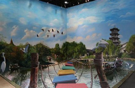 西溪3D奇幻艺术馆