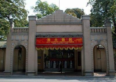 广州公社旧址