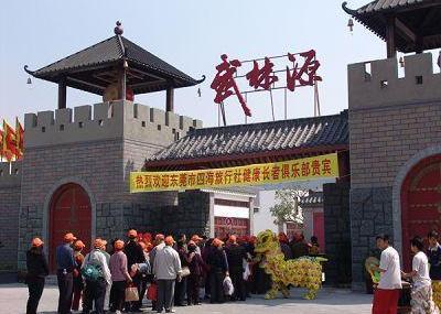 武陵源古城门