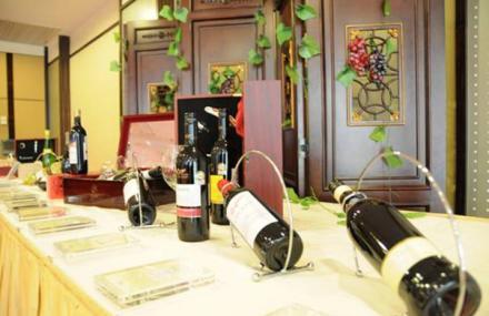 上海葡萄酒品鉴中心