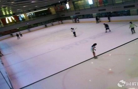 青岛喜悦真冰滑冰场