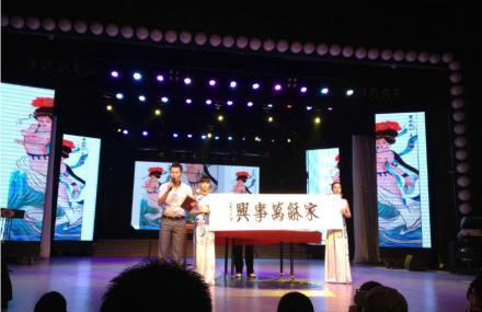红磨房演艺大舞台