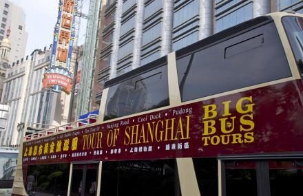 上海观光游巴士THEBIGBUS