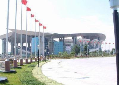 广东奥林匹克体育中心