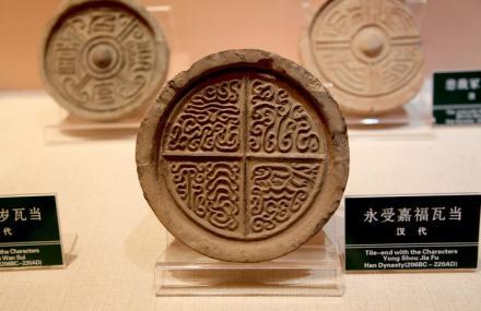 西安秦砖汉瓦博物馆