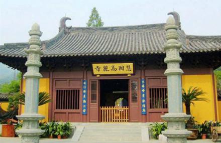 慧因高丽寺
