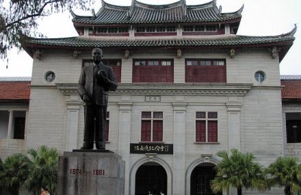 百年鼓浪屿博物馆