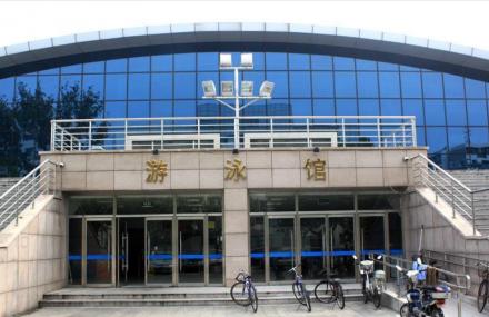 北京航空航天大学游泳馆