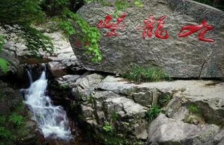 九龙峡漂流
