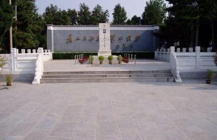 焦裕禄烈士陵园
