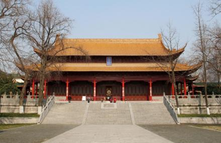 南京市博物馆