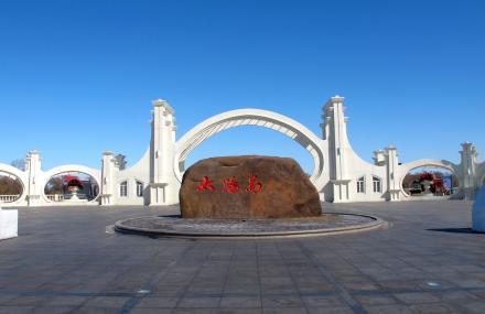 太阳岛公园门票_太阳岛票价_哈尔滨太阳岛门票价格