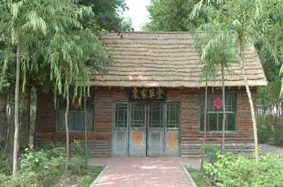 三农博览园