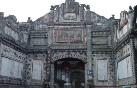 建川博物馆聚落